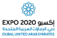 Dubai United Emirates Expo 2020